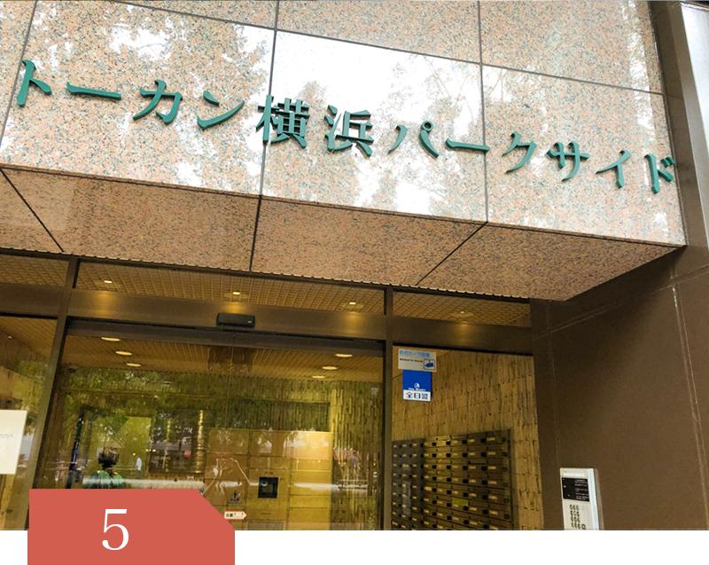 技能文化会館を越えると右手側に写真の建物がございます。こちらの建物内に当院はございます。
